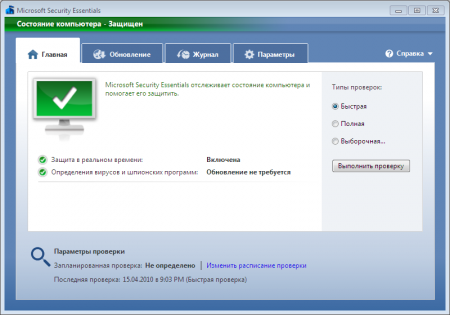 Microsoft Security Essentials 4.10.209 rus