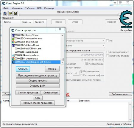 Cheat Engine